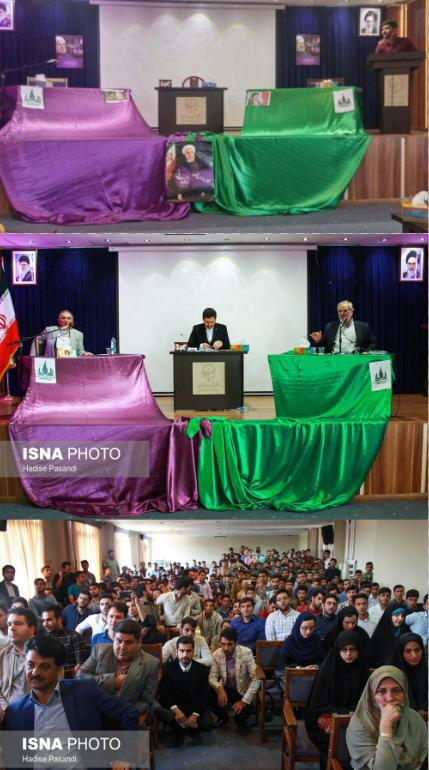 Image result for گرگان بسیج دانشگاه فرهنگیان حراست قدیری ابیانه