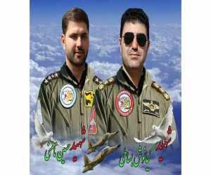 صحبتهای شنیدنی شهید خلبان حسین نامنی