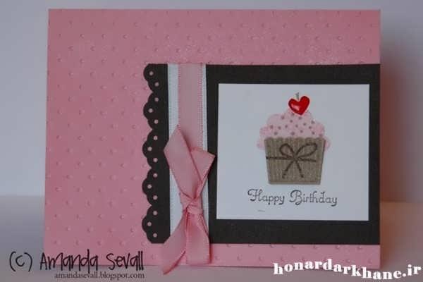 متن زیبای کارت هدیه متن های زیبای تولد :: یه هدیه متفاوت