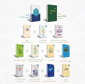 http://bayanbox.ir/view/1580030379958446767/book.jpg