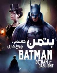 دانلود انیمیشن بتمن گاتهام با چراغ گاز دوبله فارسی