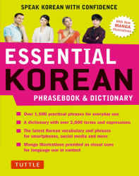 کتاب آموزش زبان کره ای Essential Korean Phrasebook & Dictionary Speak Korean with Confidence