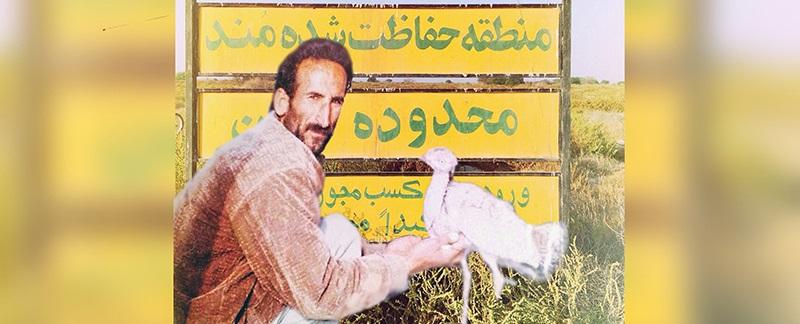زندگینامه شهید محیط بان علی کشاورز