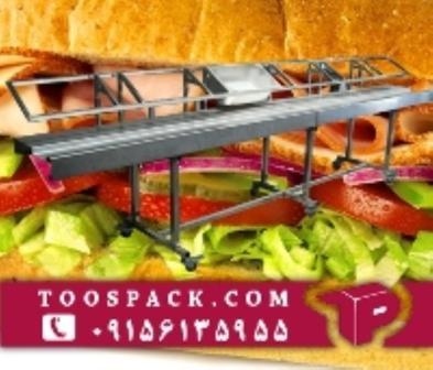 خط تولید سالاد فصل و خط تولید ساندویچ سردنوار بارگدار ساندویچ سرد