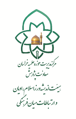 لوگوی مرکز مدیریت و هیئت اندیشه ورز