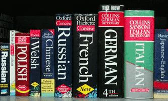 زبان خارجه