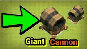 توپ غول آسا Giant Cannon