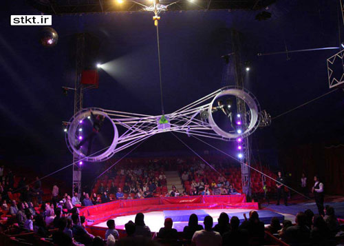 سیرک مشهد