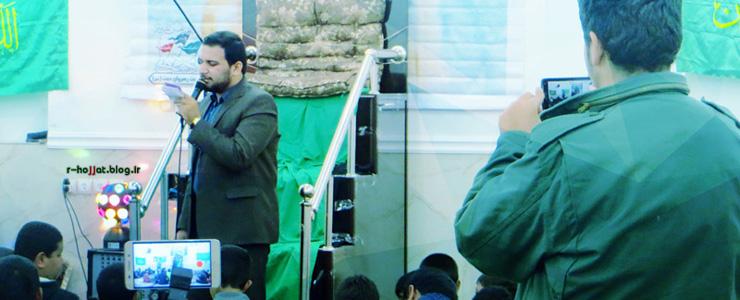 مراسم جشن ولادت پیامبر اکرم (ص) و امام صادق (ع) +عکس
