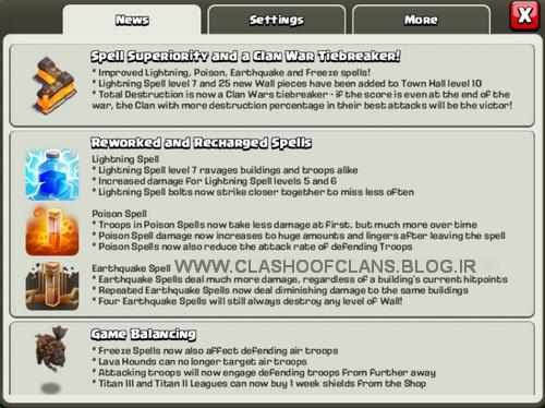 کلش اف کلنزFHx clashofclans آپدیت 28 شهریور 94