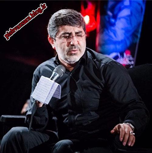 کد آهنگ پیشواز آرزو خورشید از محمد رضا طاهری