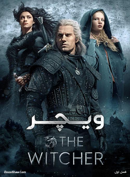 http://bayanbox.ir/view/1727333881659691295/The-Witcher-Season-1-2019.jpg