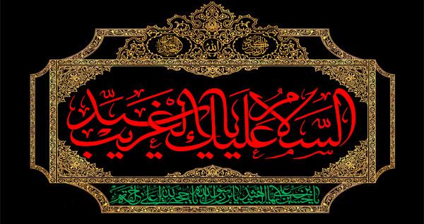 عزای محرم 1395 دهه دوم شب پنجم مسلم ممبینی