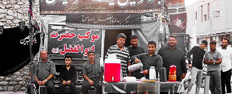 گزارش تصویری از 16موکب پذیرایی در مسیر شهر بردخون تا روستای مغدان