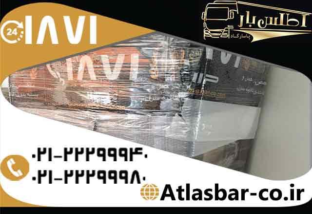 باربری در تهران و اجاره ماشین باربری