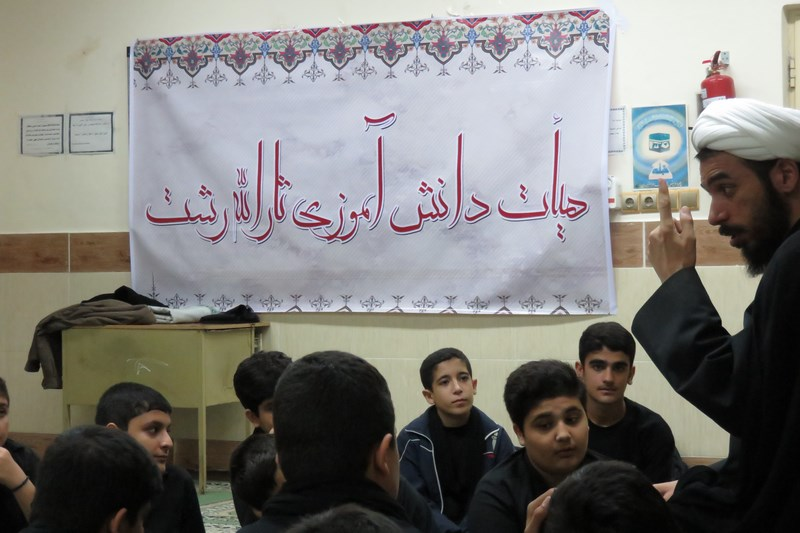 مراسم عزاداری دهه اول محرم 94-هیات دانش آموزی ثارالله