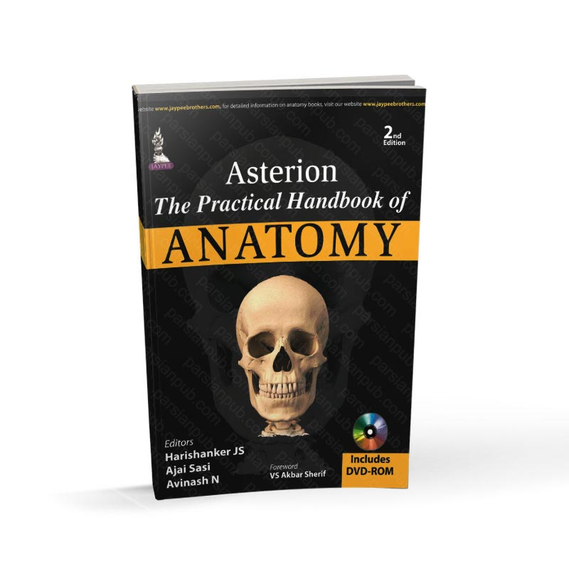 ASTERION:THE PRACTICAL HANDBOOK OF ANATOMY