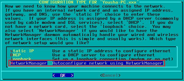 [عکس: network-type.png]