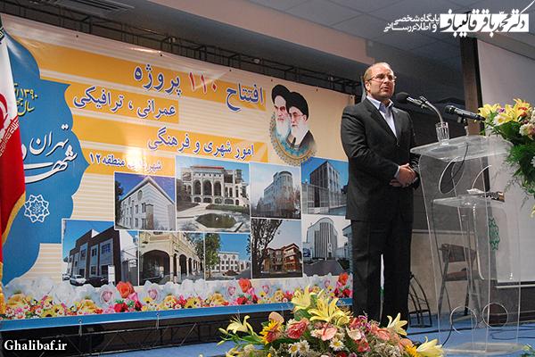افتتاح ١١٠ پروژه ی عمرانی فرهنگی منطقه ١٢