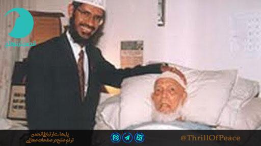 دکتر ذاکر نایک و احمد دیدات
