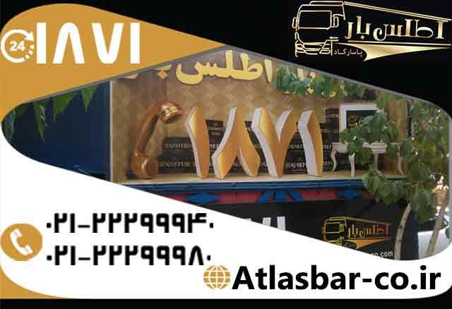 حمل بار در شرق تهران و باربری
