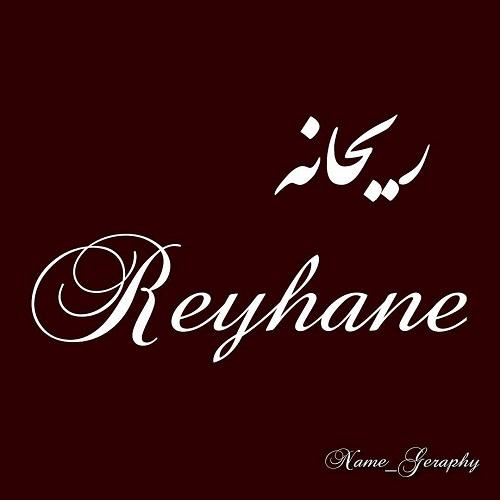 عکس اسم ریحانه انگلیسی و فارسی