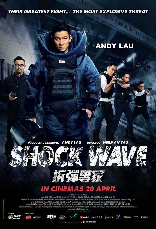 زیرنویس Shock Wave 2017