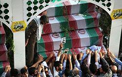 تشییع چهار شهید دفاع مقدس در اصفهان