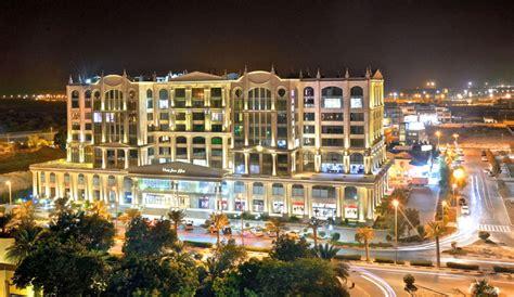 مرکز خرید سارینا