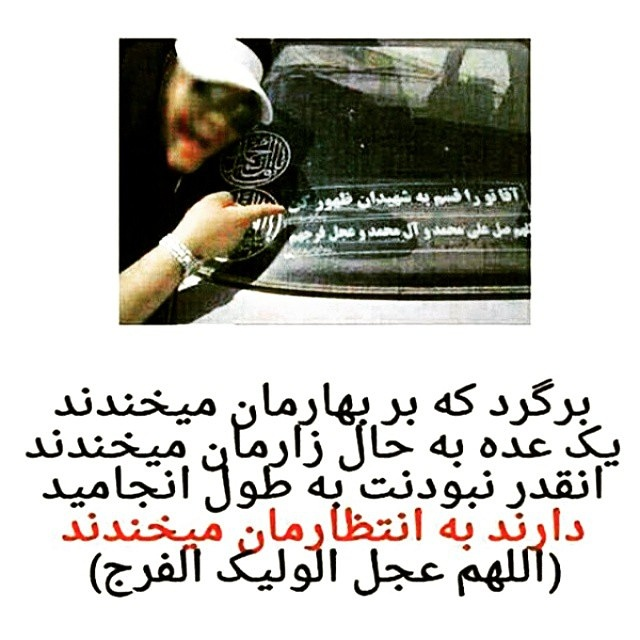 http://bayanbox.ir/view/1855254750495748439/mahdi-in-image-236.jpg