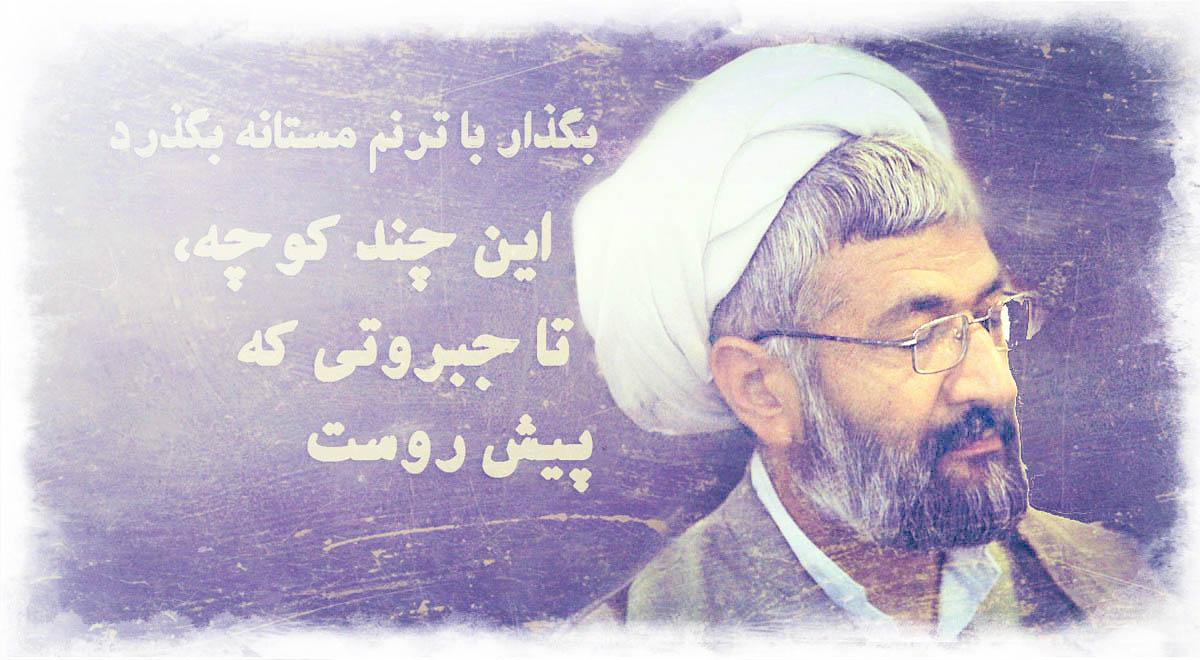 http://bayanbox.ir/view/1861714681707498138/Zakaria-Akhlaghi.jpg