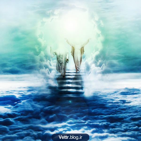 امام زمان و حضرت مسیح