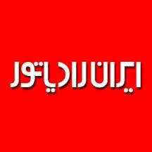 خدمات پس از فروش پکیج ایران رادیاتور