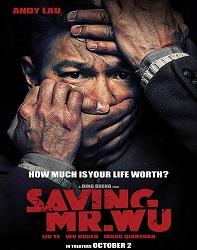 دانلود فیلم نجات آقای وو Saving Mr Wu 2015 دوبله فارسی