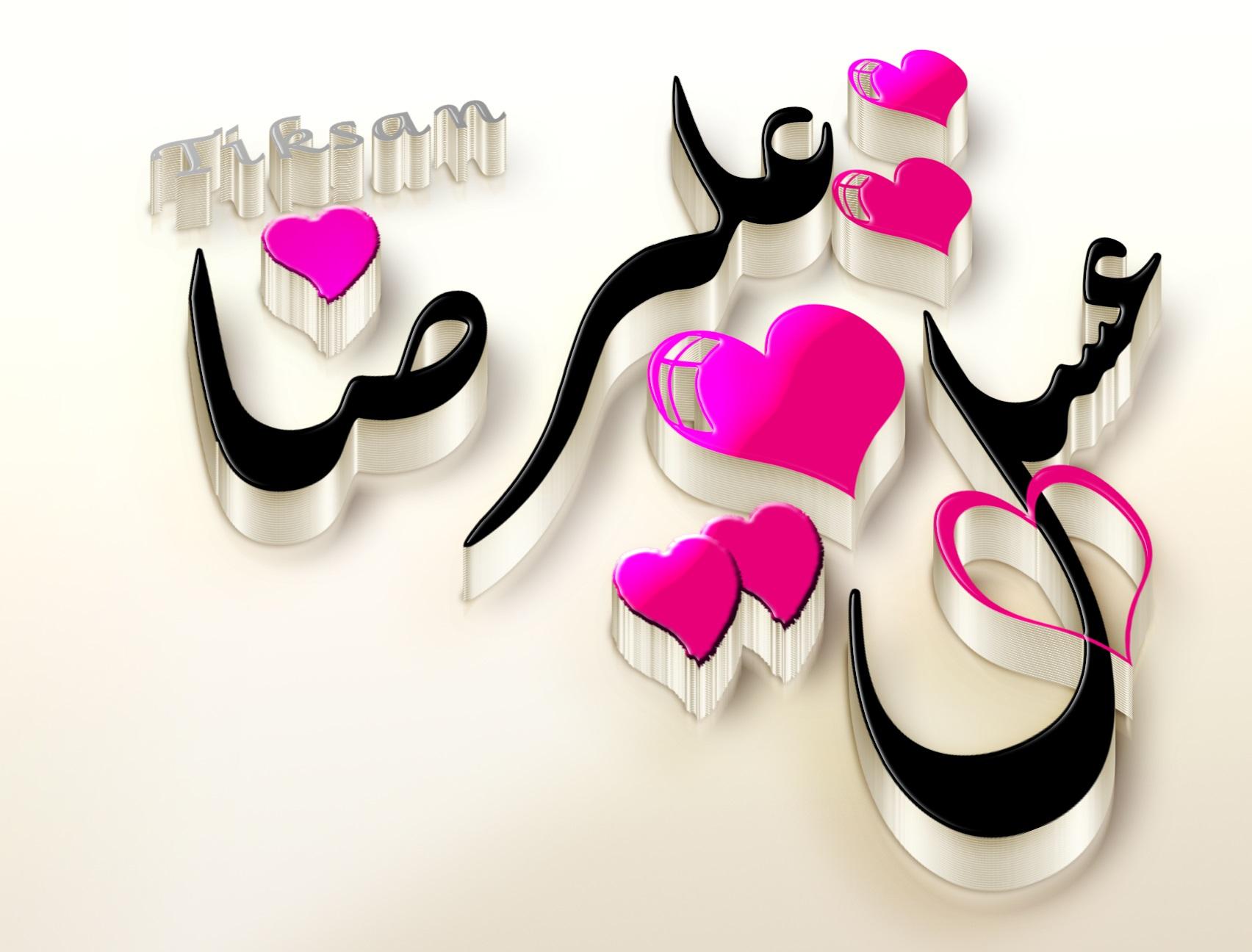 عکس نوشته ی ترکیبی اسم علیرضا و عسل تیک سان