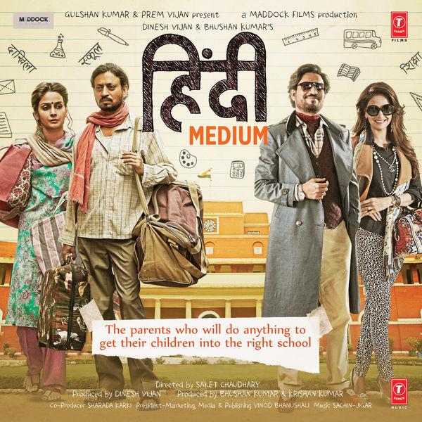 دانلود فیلم Hindi Medium 2017