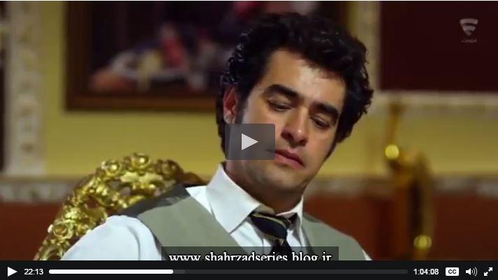 خلاصه قسمت آخر سریال شهرزاد   دانلود و عکس