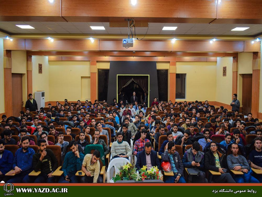 اکران مستند ایکسونامی در دانشگاه یزد