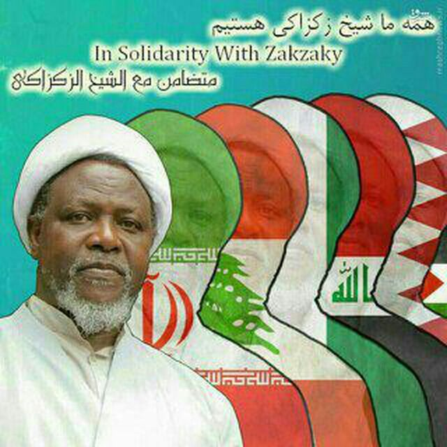 ☘شیخ زاکیزاکی رهبر شیعیان نیجریه