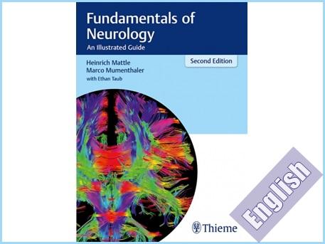 کتاب راهنمای تصویری مبانی نورولوژی  Fundamentals of neurology : an illustrated guide
