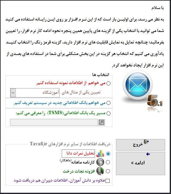 http://bayanbox.ir/view/2009972484447420771/image003.jpg