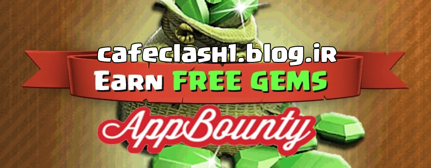 آموزش دریافت الماس رایگان با AppBounty