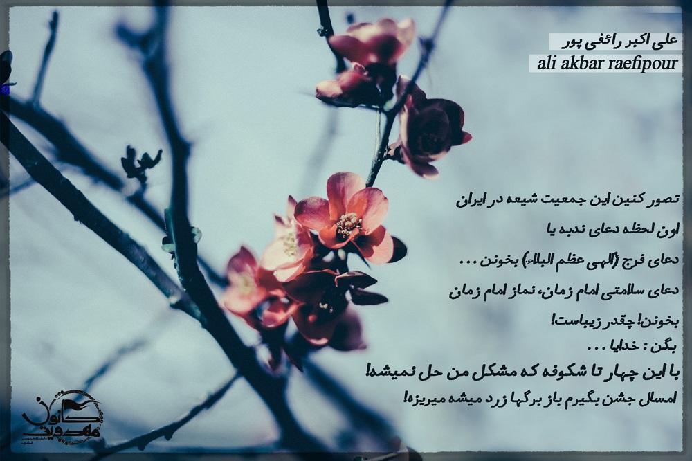 http://bayanbox.ir/view/2030032328286611168/bahar-2.jpg