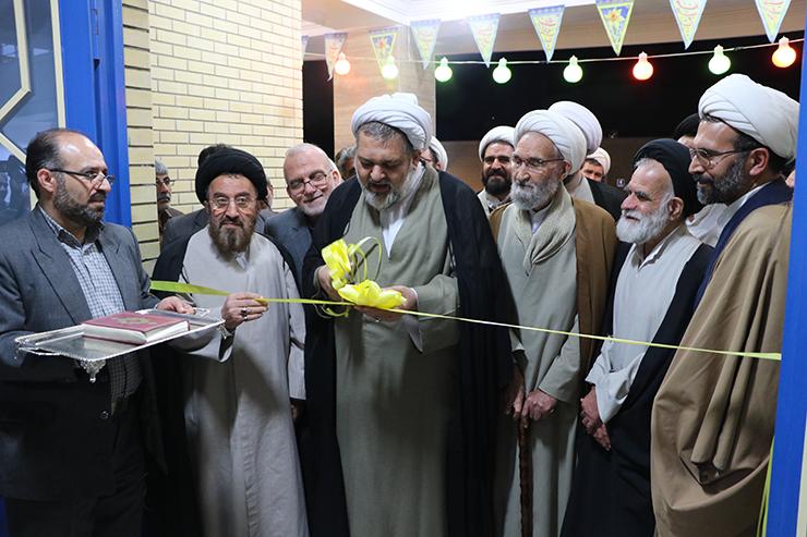 آیین افتتاح مدرسه علمیه کوثر اصفهان