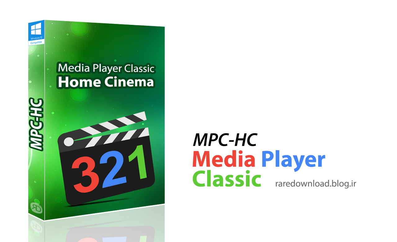 نرم افزار Media Player Classic Home Cinema