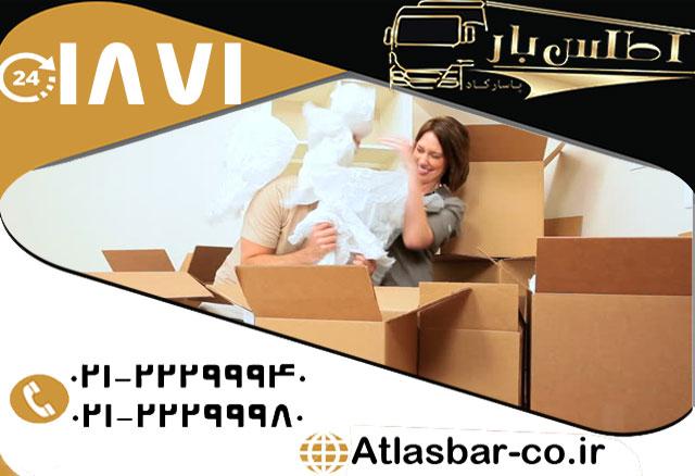 حمل اثاثیه منزل و بسته بندی اثاثیه