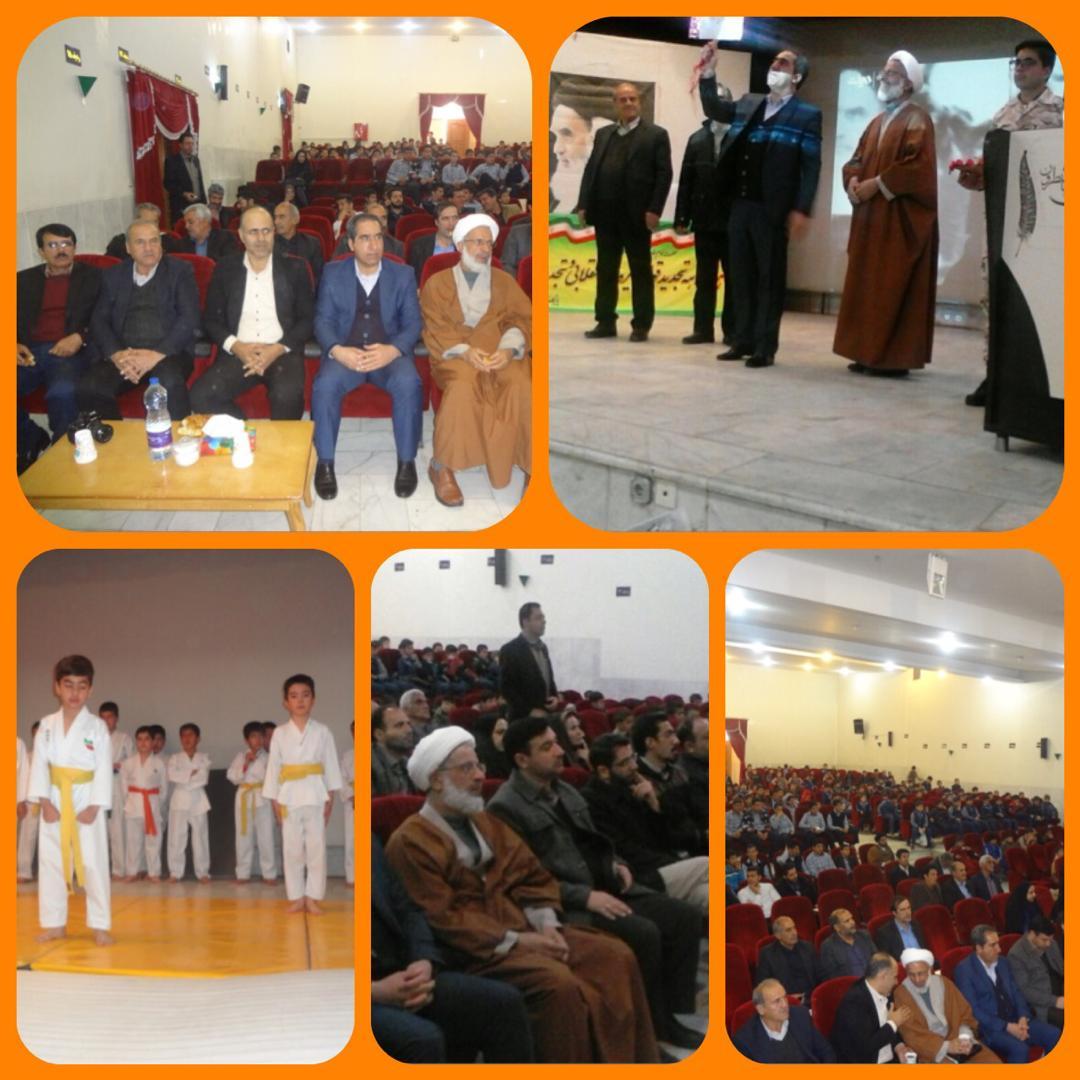 مراسم نواختن زنگ انقلاب در محل سالن آمفی تئاتر شهید مطهری شهرداری وزوان