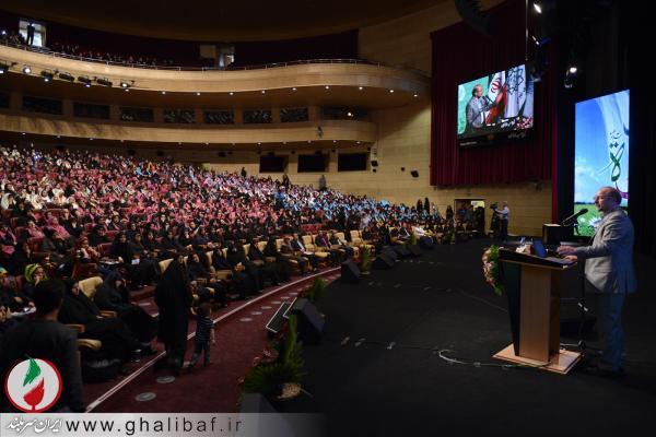 ششمین جشن بزرگ یاران کوثر با حضور شهردار تهران