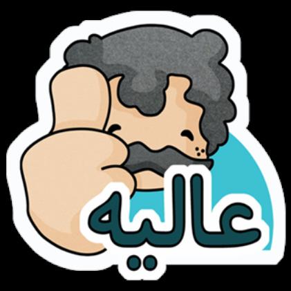 تلگرام+فارسی+جدید+دانلود