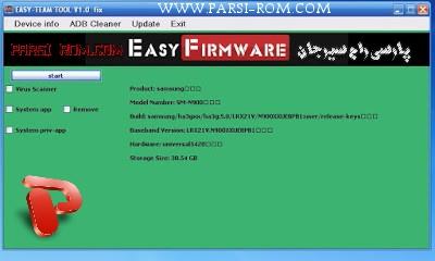 انتی ویروس موبایل EASY-TEAM TOOL